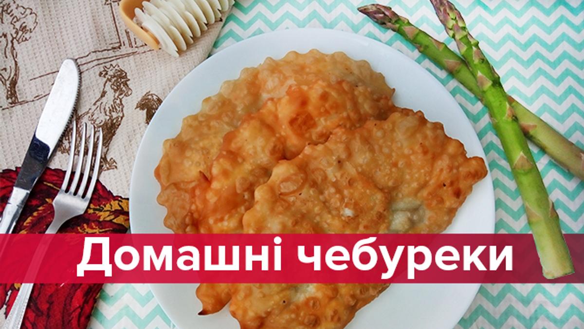 Рецепт домашніх чебуреків: тісто та два варіанти начинки