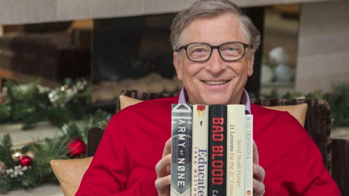 5 книг 2018 року від Білла Гейтса, які рекомендує прочитати мільярдер