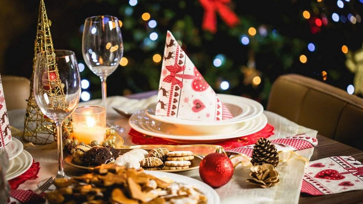 Меню на Новий рік 2021 – що приготувати на Новий рік Криси