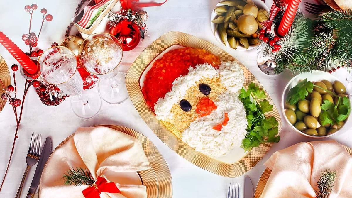 Салаты на Рождество 2020 – рецепты праздничных салатов