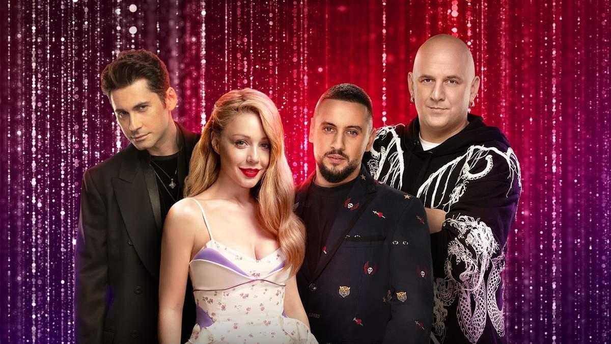 Голос страны 2019 - дата выхода, начало 9 сезона шоу Голос страны в Украине