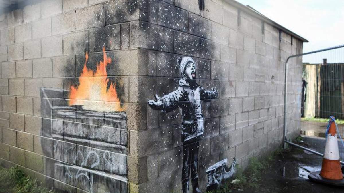 Гаражне графіті Бенксі продали за кругленьку суму: фото