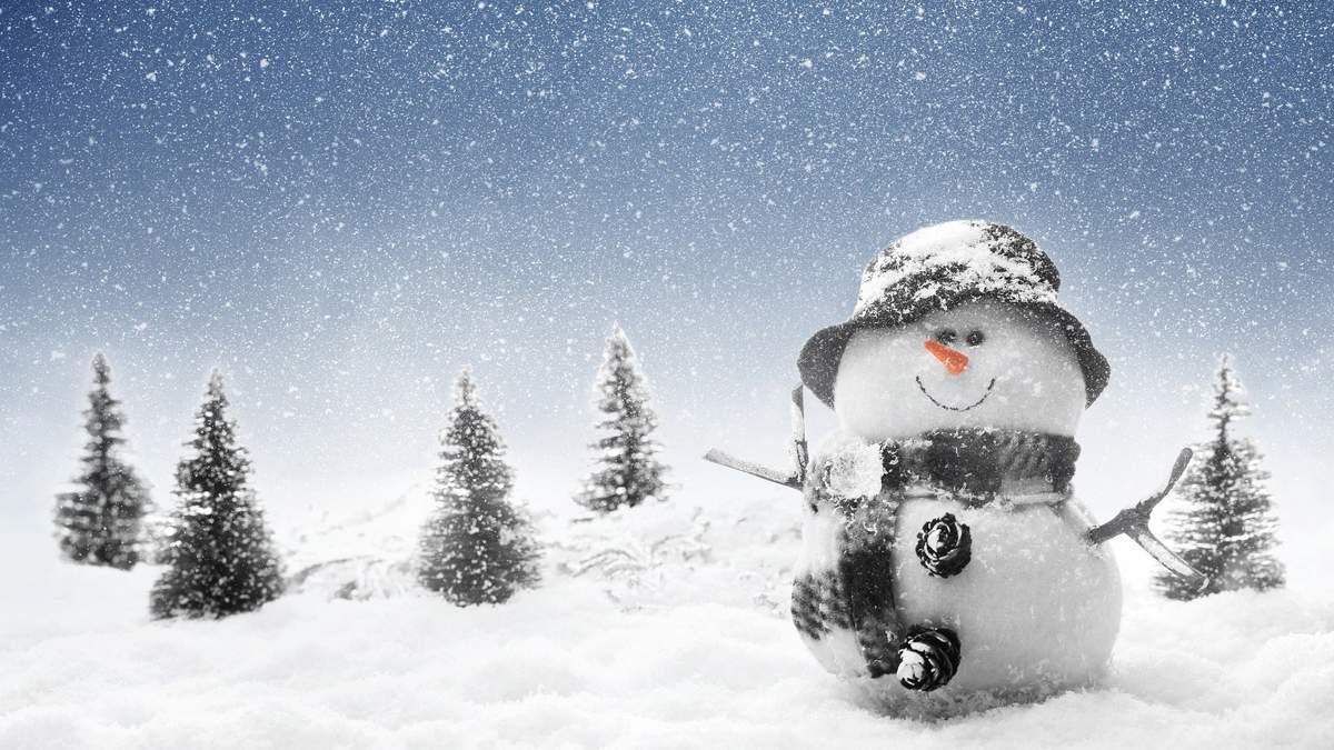 23 января 2019 – праздник в Украине и что нельзя делать 23 января 2019