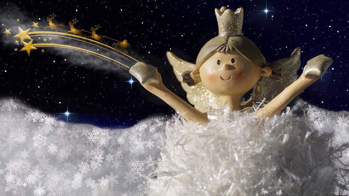 Картинки з Днем ангела - листівки привітання з Днем ангела