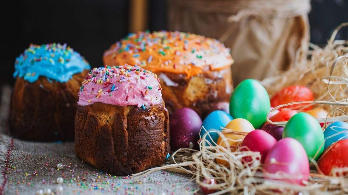Великдень 2019 Україна: дата і традиції - коли Пасха 2019 року