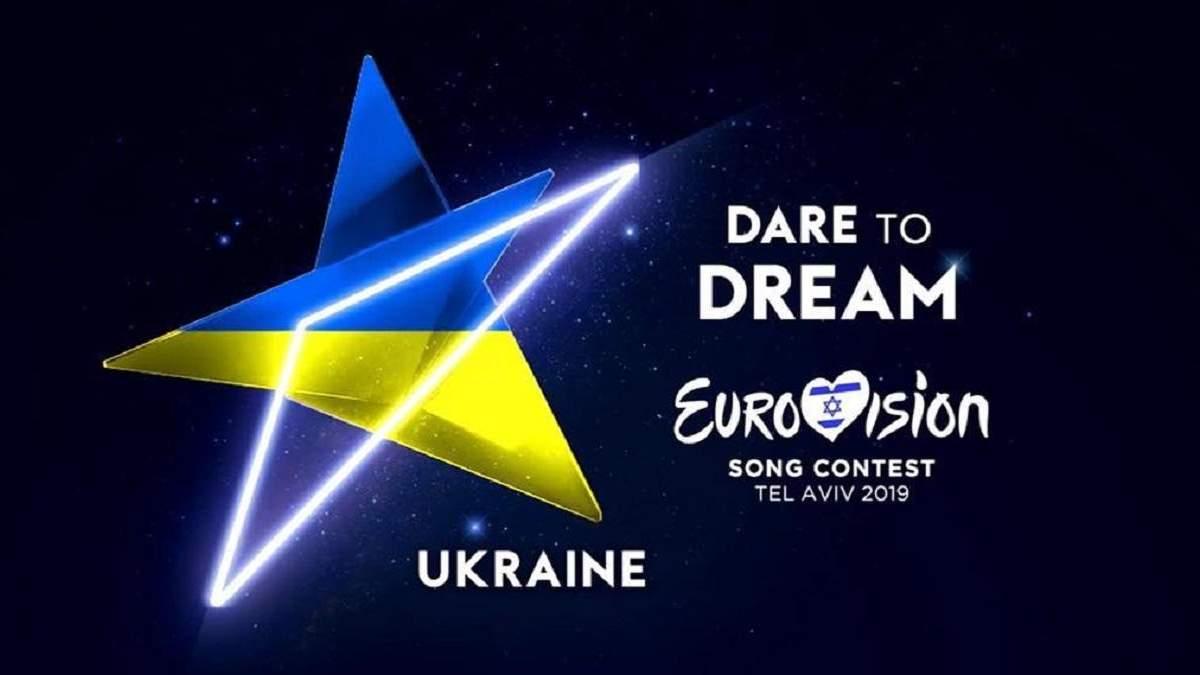 Відбір на Євробачення 2019 Україна - хто пройшов у фінал - відео