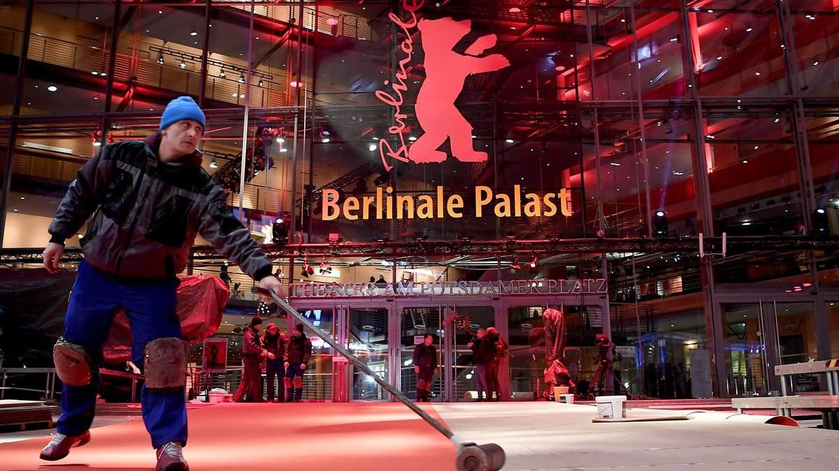 Підготовка до Берлінале-2019