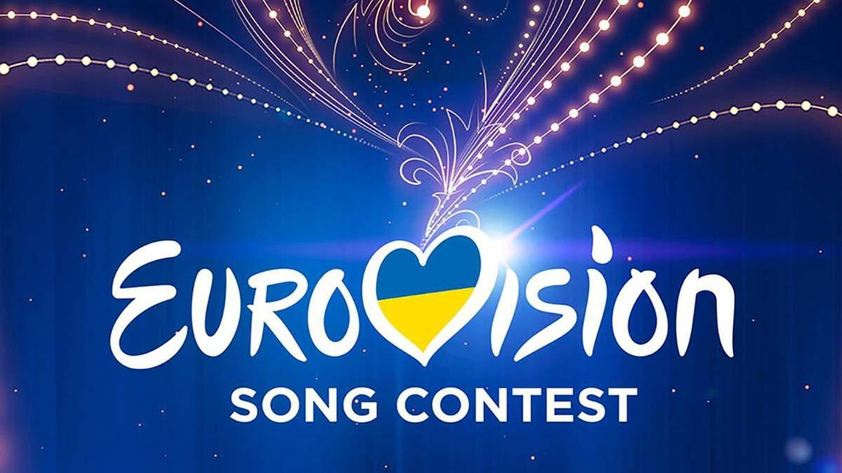 Нацвідбір до Євробачення-2019: перший півфінал