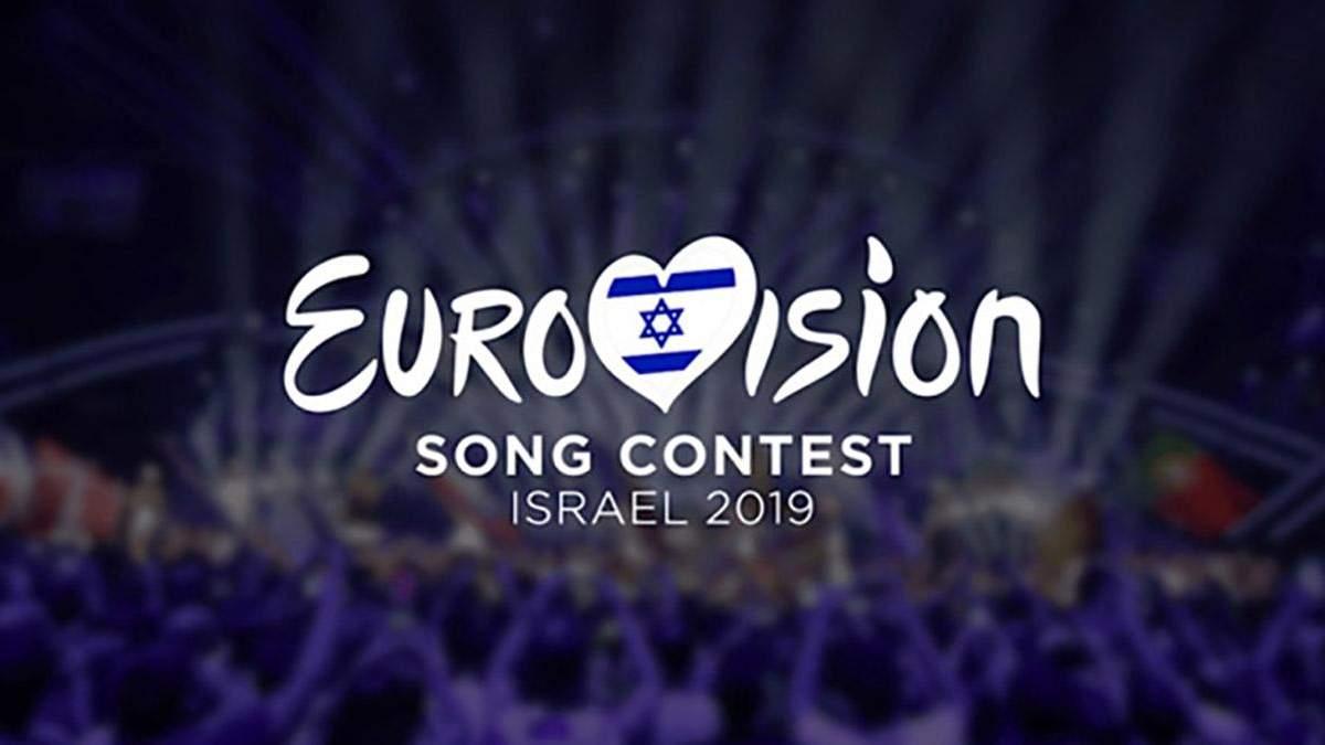 Евровидение-2019: прогнозы букмекеров