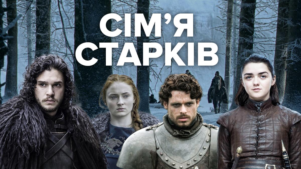 """Північ пам'ятає: біографії найяскравіших акторів """"Гри престолів"""""""
