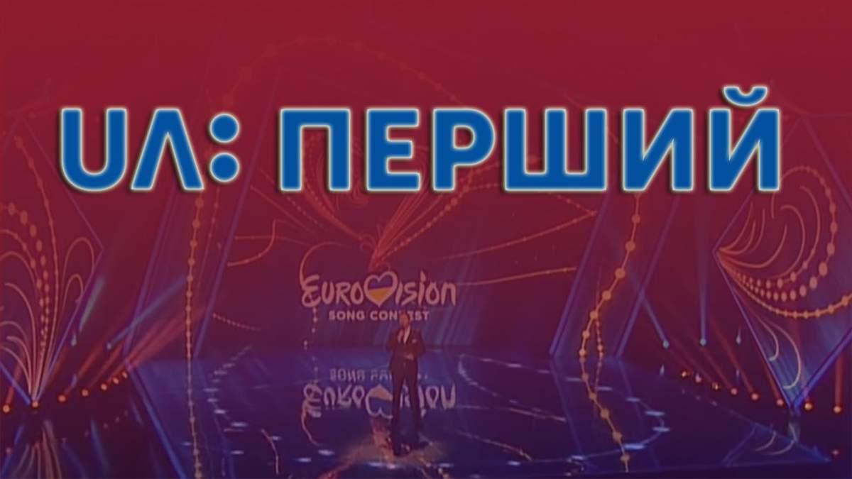 UA-перший не покаже повністю другий півфінал Нацвідбору Євробачення-2019