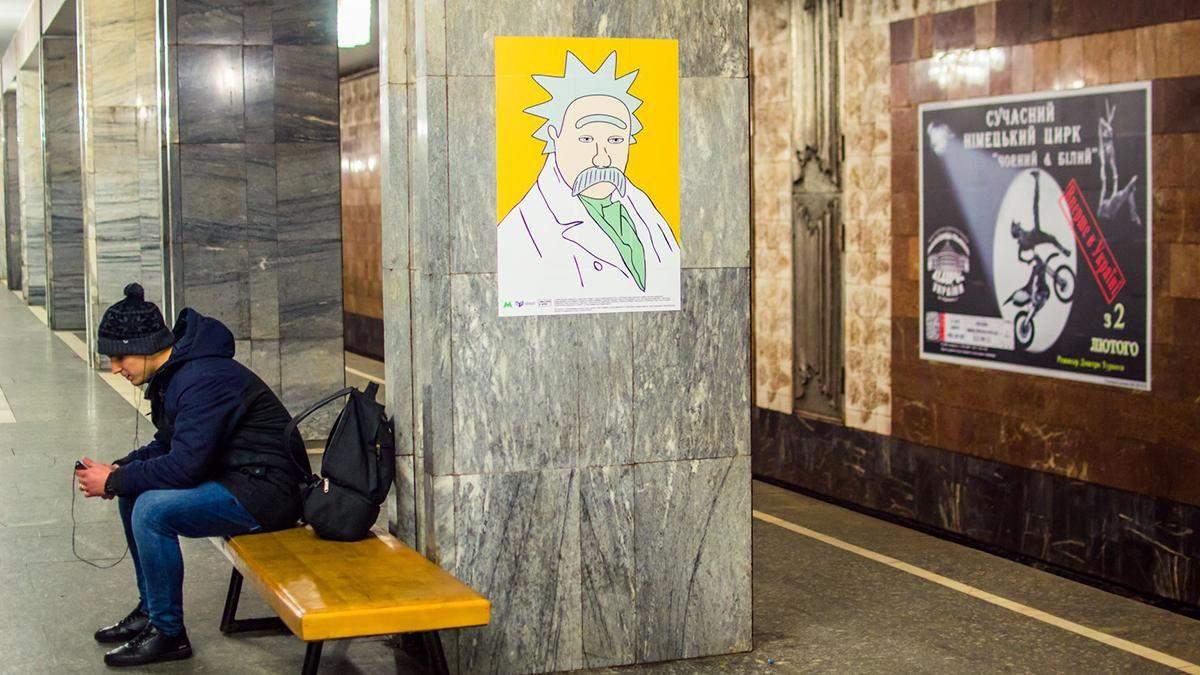 """У Києві зруйнували виставку """"Квантовий стрибок Шевченка"""""""