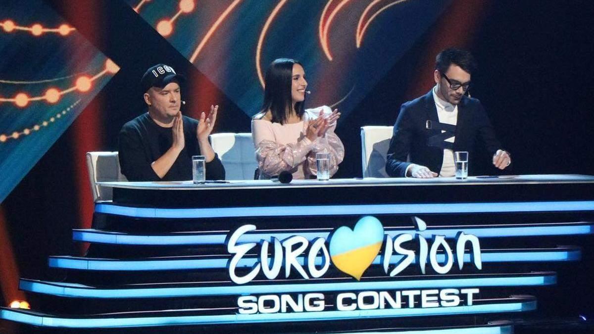 Журі Нацвідбору Євробачення-2019