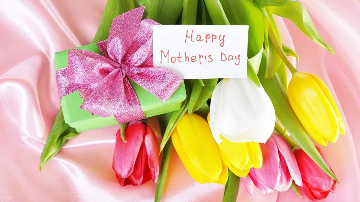 Що подарувати мамі на 8 березня – ідеї подарунку мамі до свята