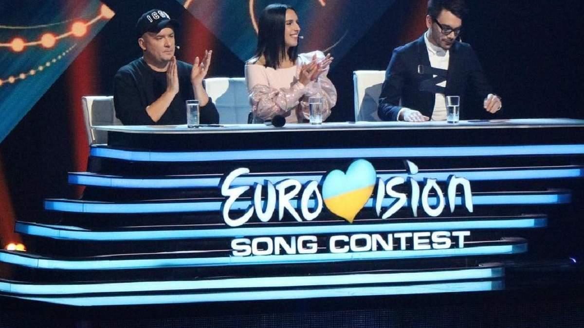 Журі Нацвідбору на Євробачення-2019