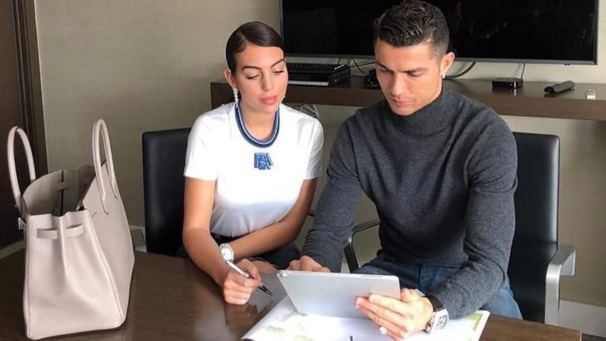 Криштиану Роналду и его невеста Джорджина Родригес