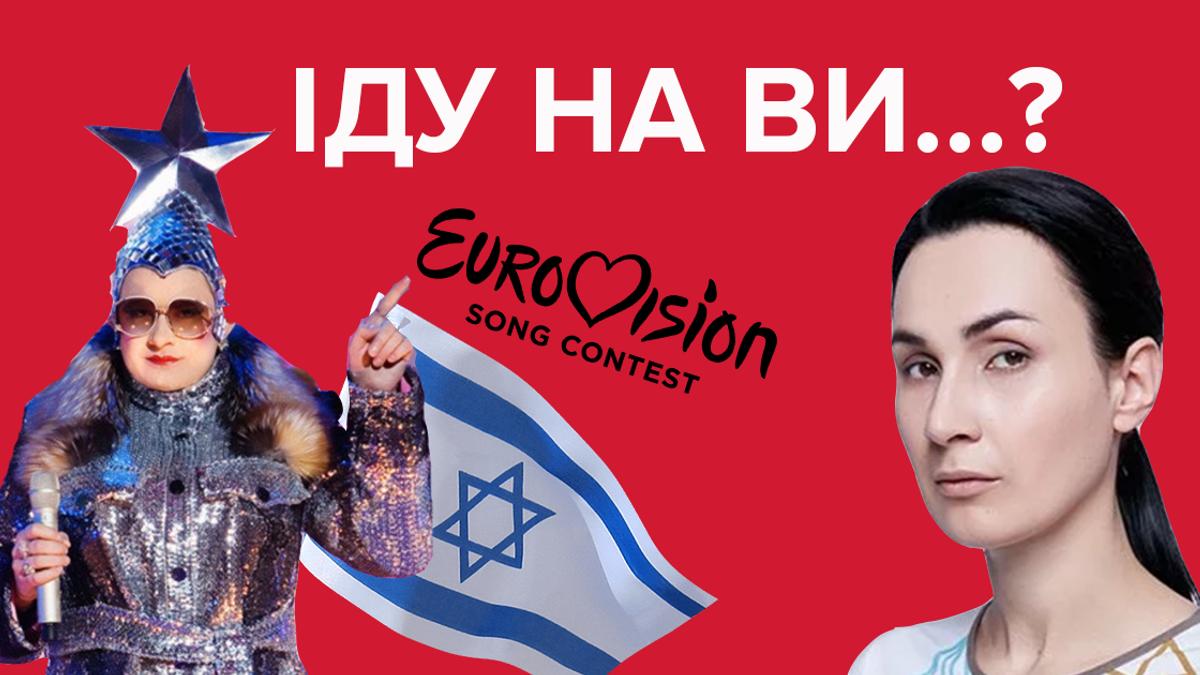 Общественное рассматривает Данилко, как представителя Украины на Евровидение-2019