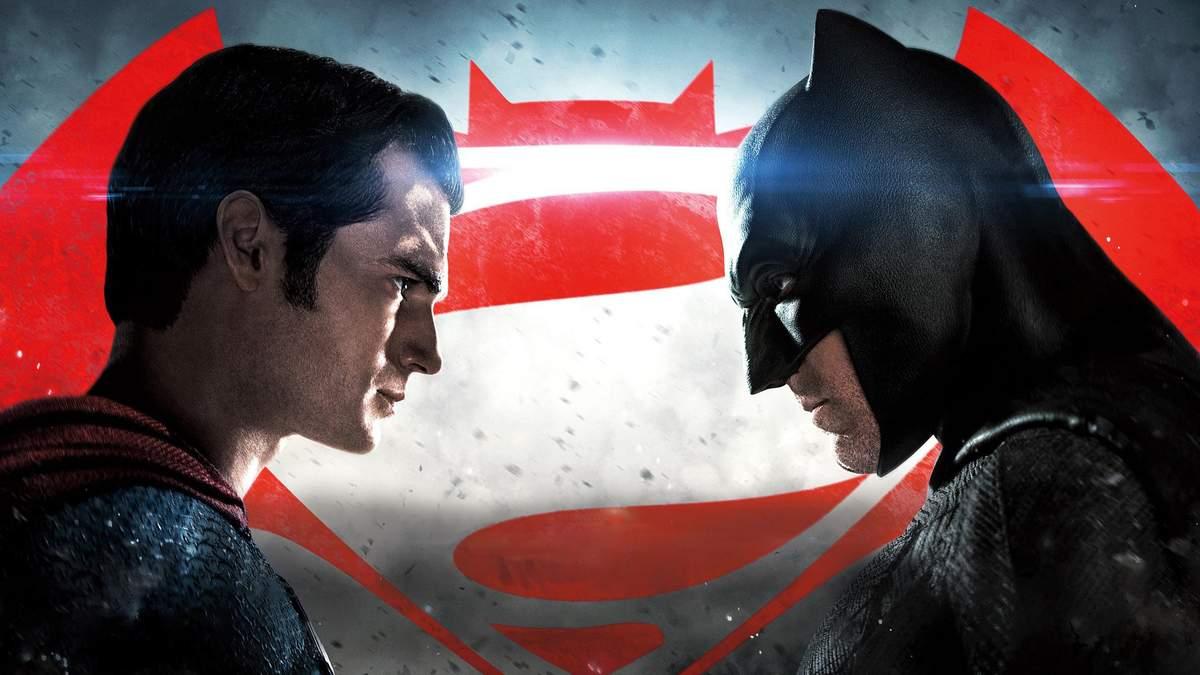 Супермен та Бетмен