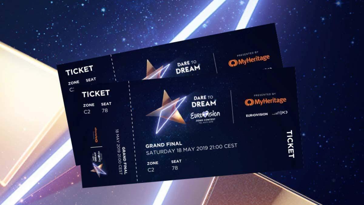 Билеты на Евровидение-2019: почему разгорелся скандал