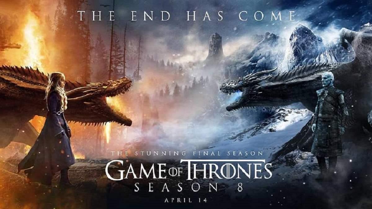 Игра престолов 8 сезон - сколько серий и дата выхода всех серий 8 сезона Игры престолов