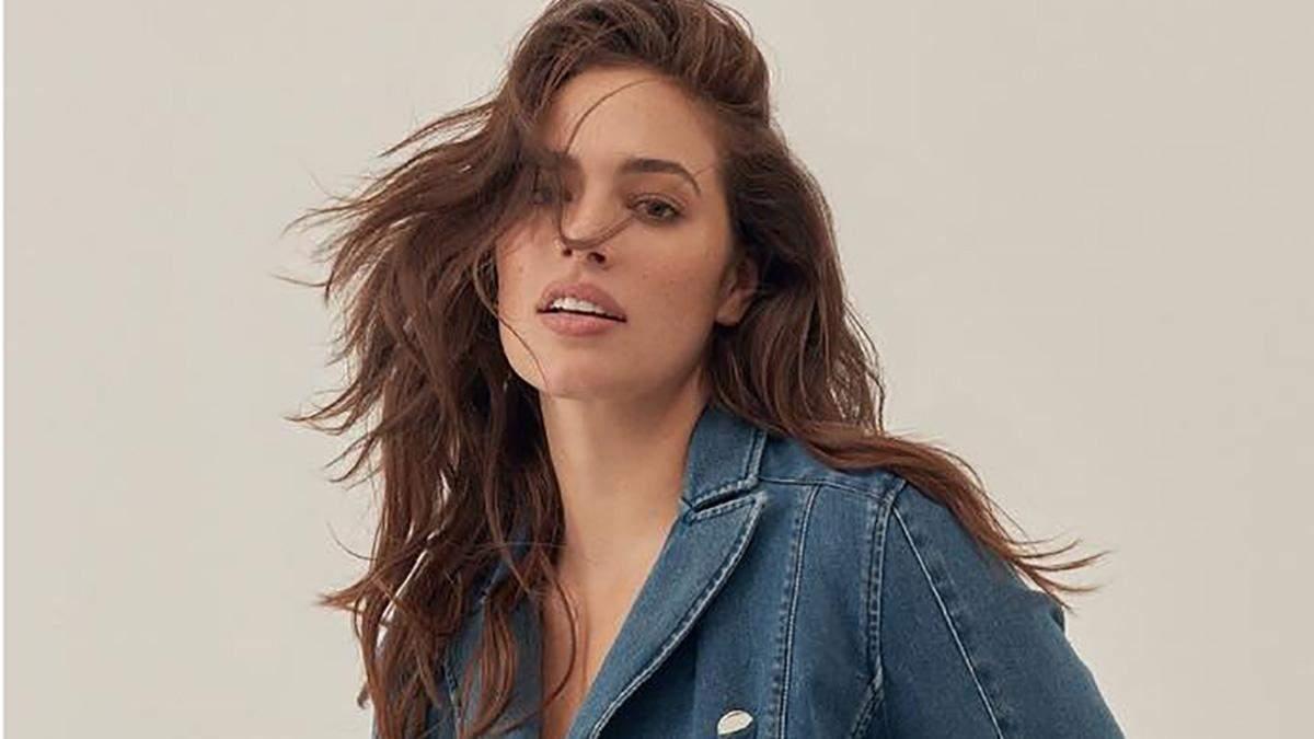 Як виглядати стильно щодня: пишнотіла модель Ешлі Грем представила нову колекцію одягу