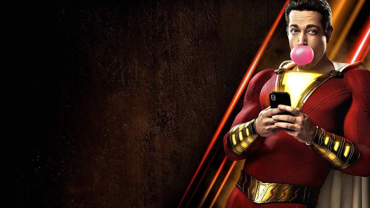 """""""Шазам!"""": 12-річний хлопець із магічною силою трансформації в дорослого супермена"""