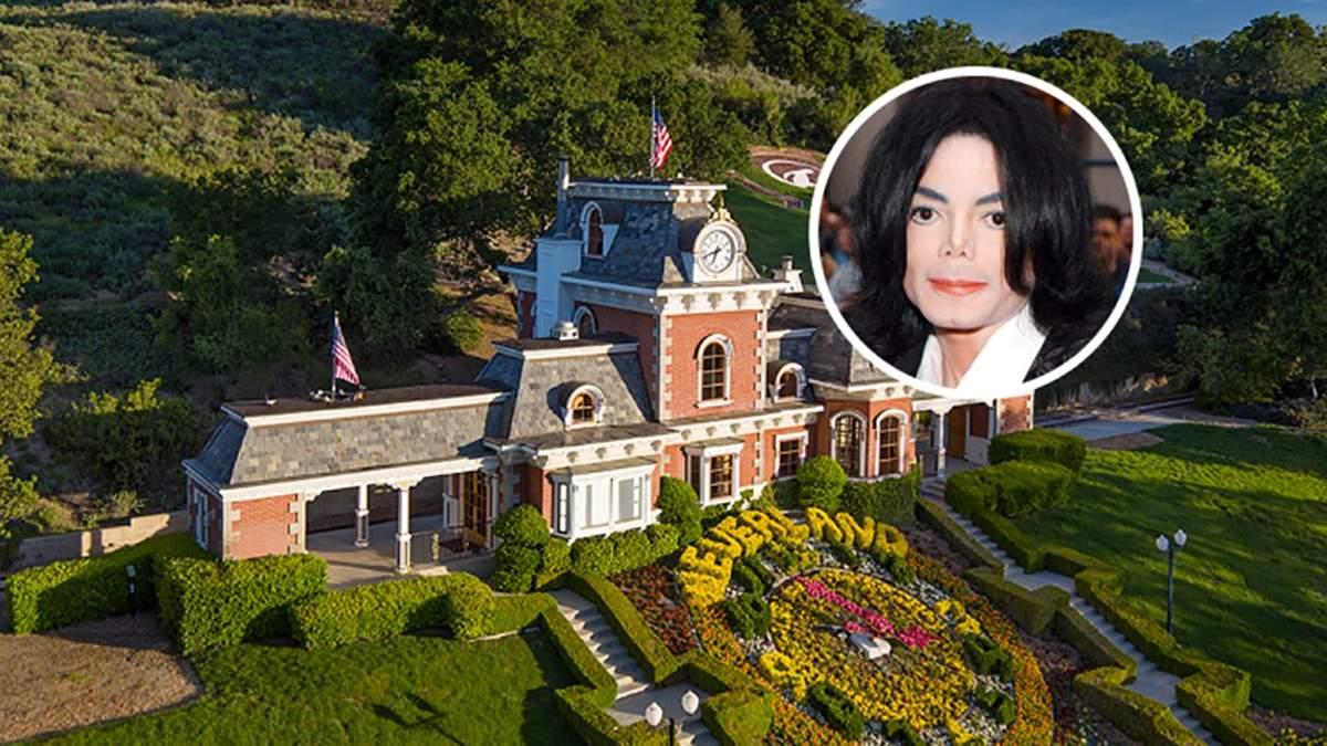 Маєток Джексона зі скандального фільму здешевів на 70 мільйонів доларів і виставлений на продаж