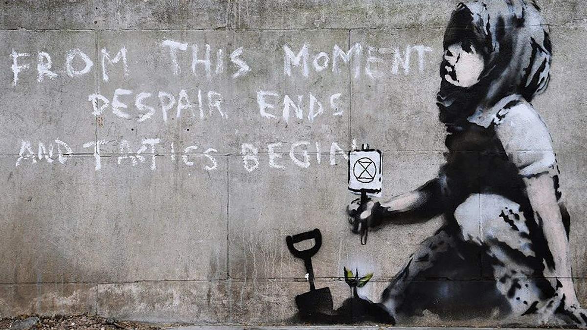 В Лондоне появилось новое граффити Бэнкси: фото