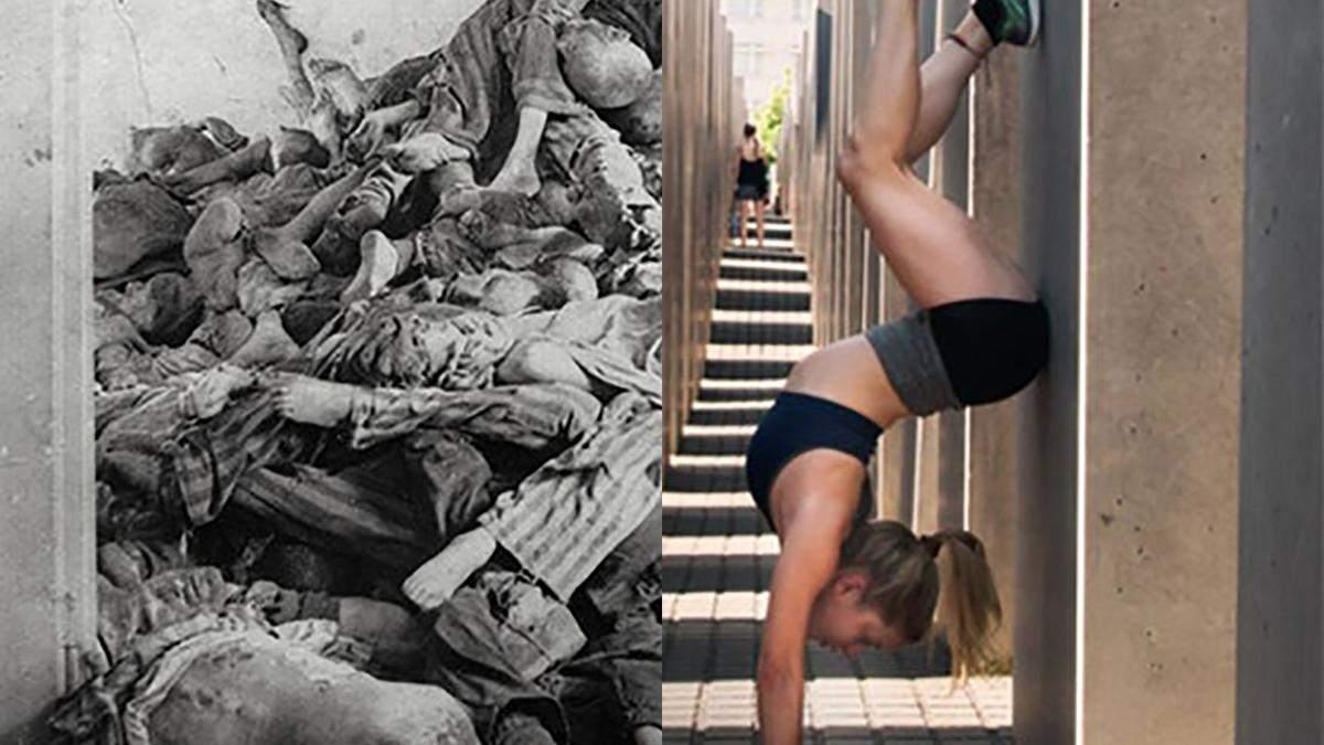 Селфі-веселощі над мертвими: цинічні фото у меморіалі пам'яті жертв Голокосту