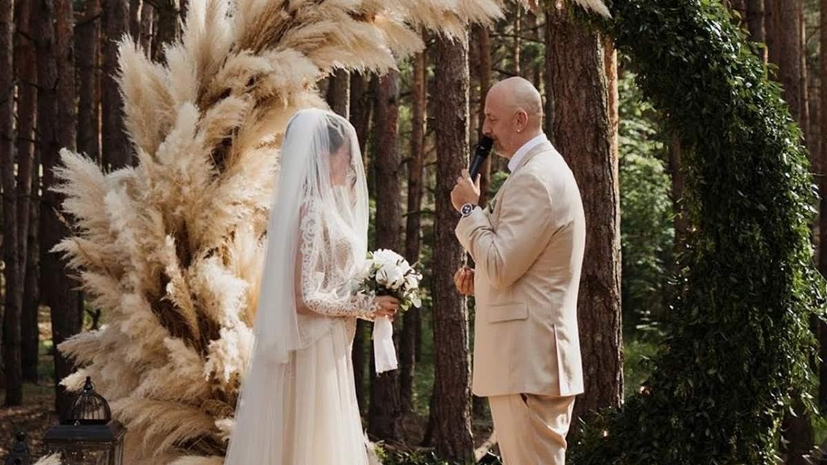 """Одруження Насті Каменських та Потапа: молодят зобразили героями """"Сімпсонів"""" – фото"""