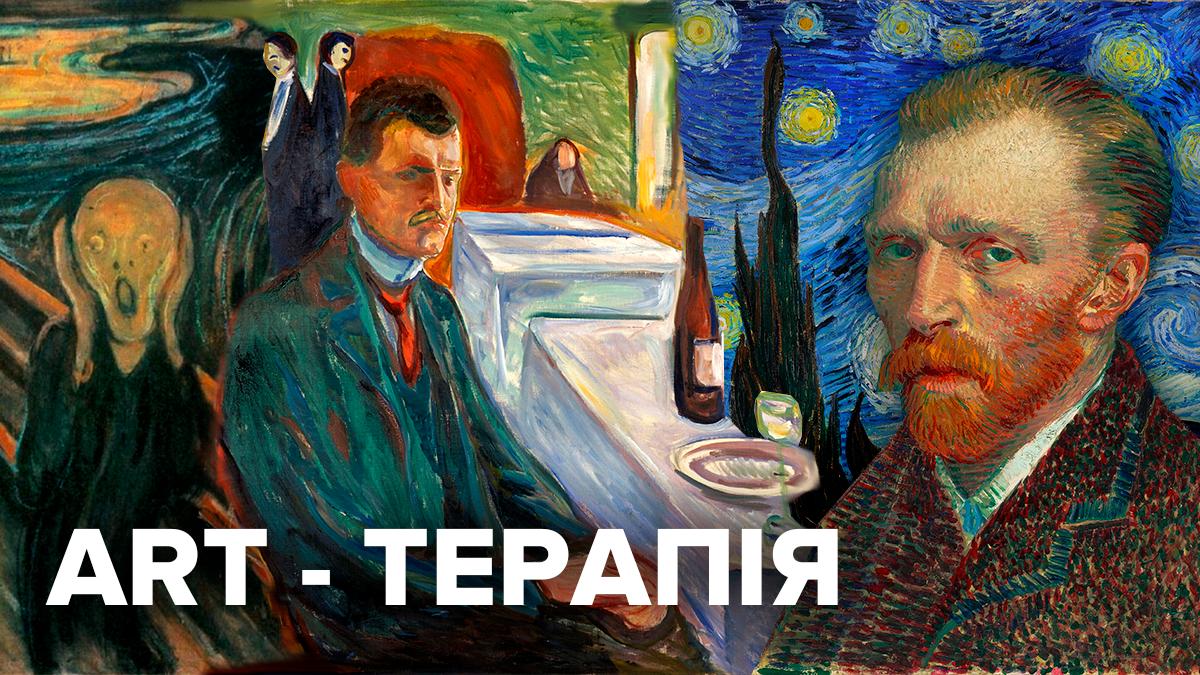 Депресія і шизофренія: видатні митці, яким не стали на заваді психічні розлади