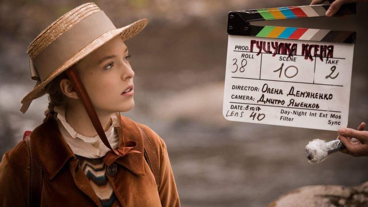 """Украинский фильм """"Гуцулка Ксеня"""" победил на кинофестивале в Японии: фото"""