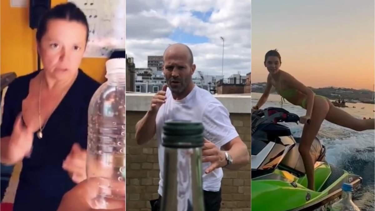 Bottle cap challenge: хто із зірок взяв участь