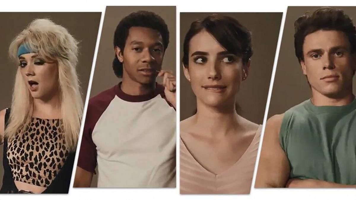 """Прем'єра серіалу """"Американська історія жахів-9"""": як виглядає офіційний трейлер"""