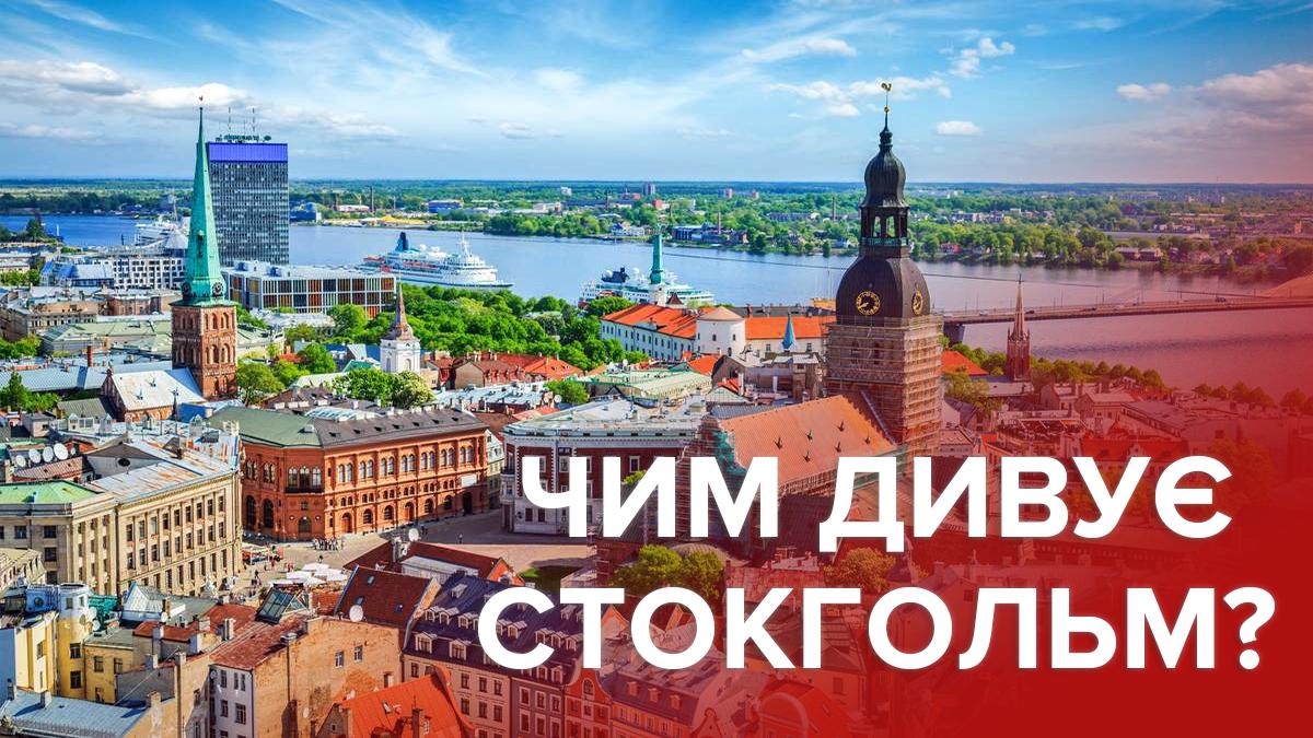 Фантастична Скандинавія: як організувати бюджетну подорож
