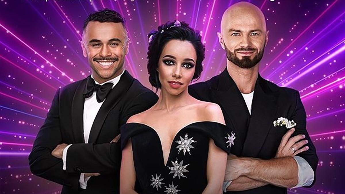 Танці з зірками 2019 – 1 випуск дивитися онлайн 25.08.2019