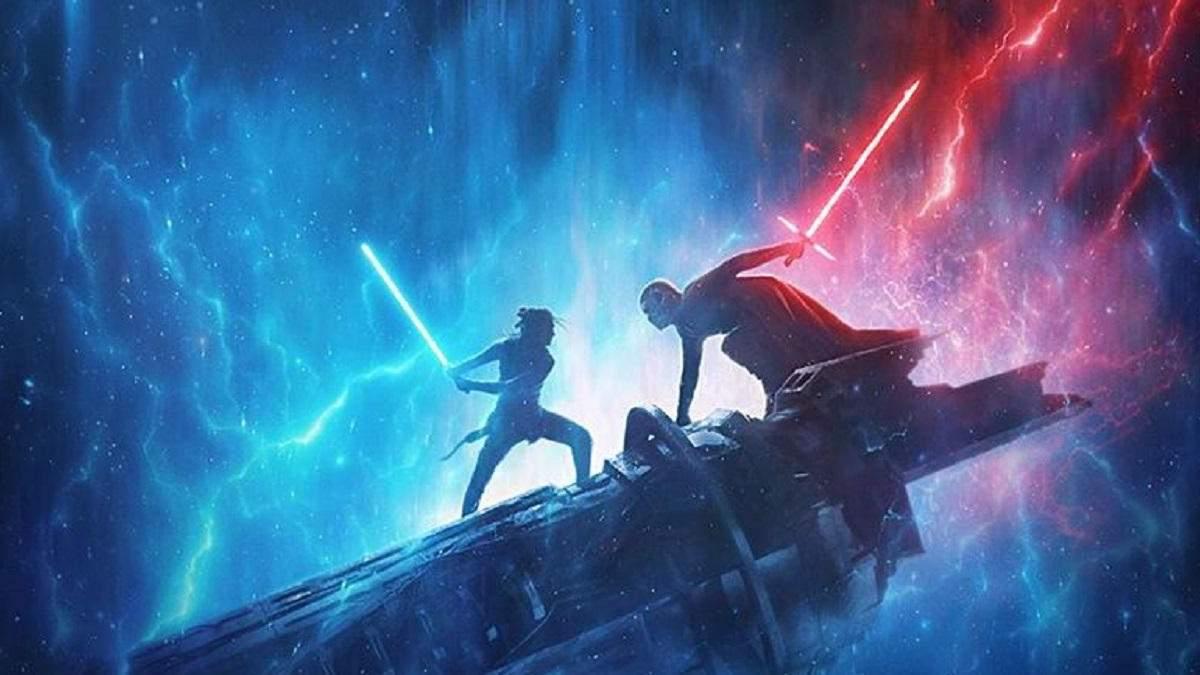 """""""Зоряні війни: Сходження Скайвокера"""""""