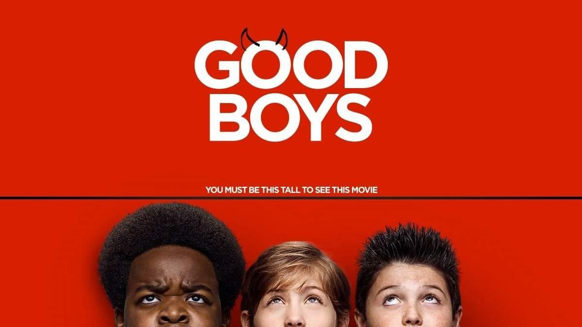 """""""Хороші хлопці"""": дорослий фільм про дітей"""