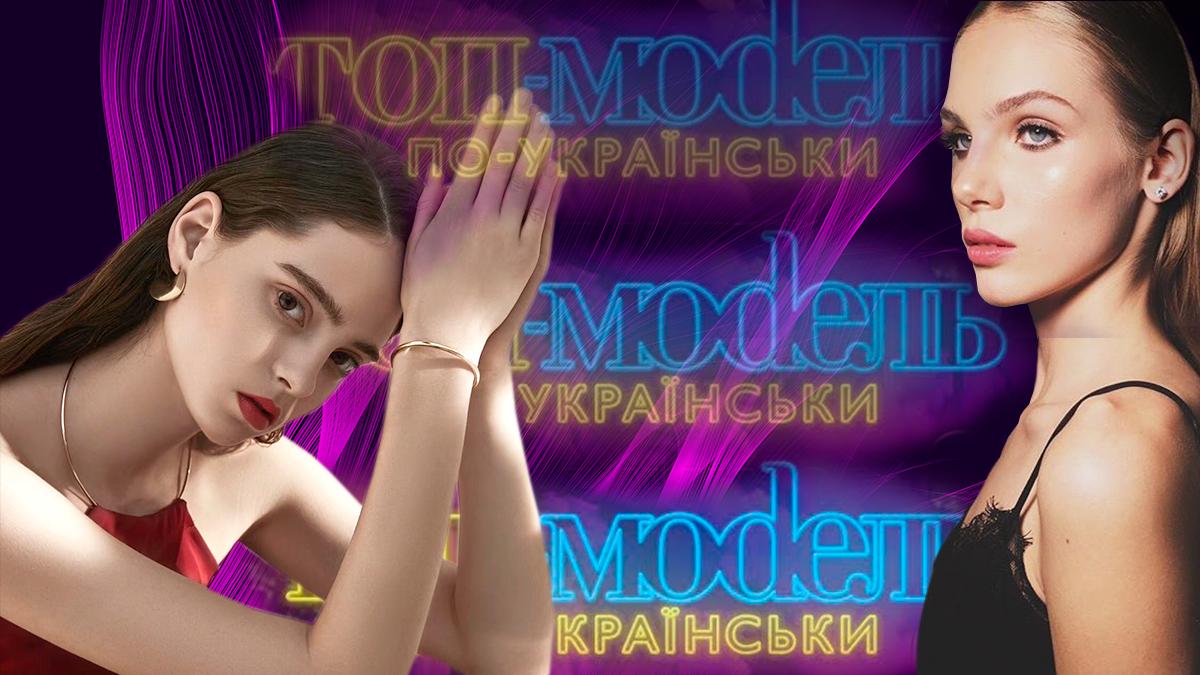 Топ-модель по-українськи 2019 учасники – фото учасників 3 сезону