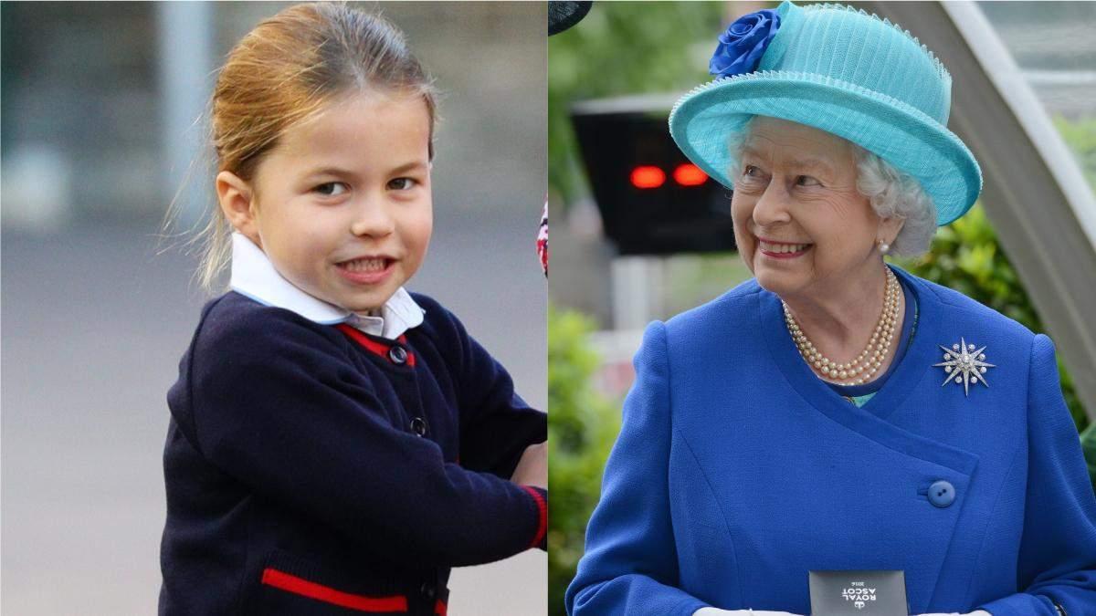 Принцеса Шарлотта і Єлизавета II
