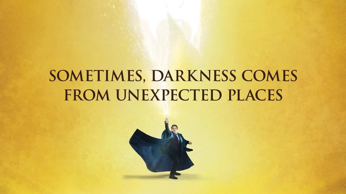 Новий плакат продовження історії про Гаррі Поттера
