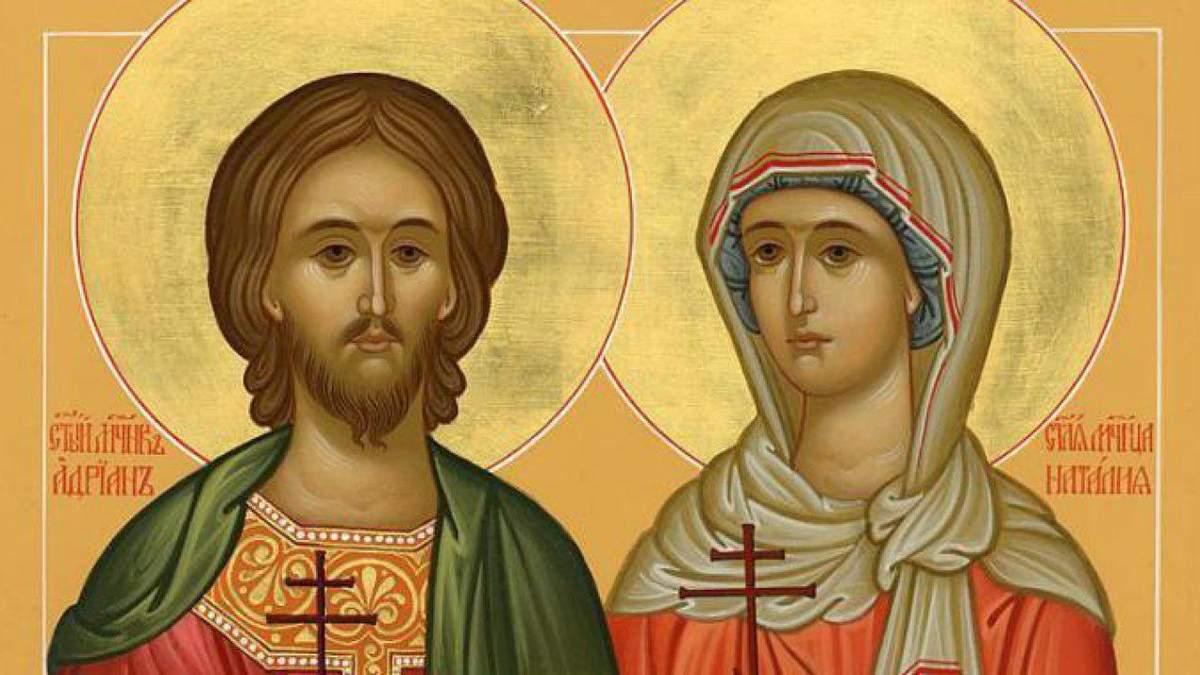 День ангела Наталии 2019: традиции праздника святой Наталии