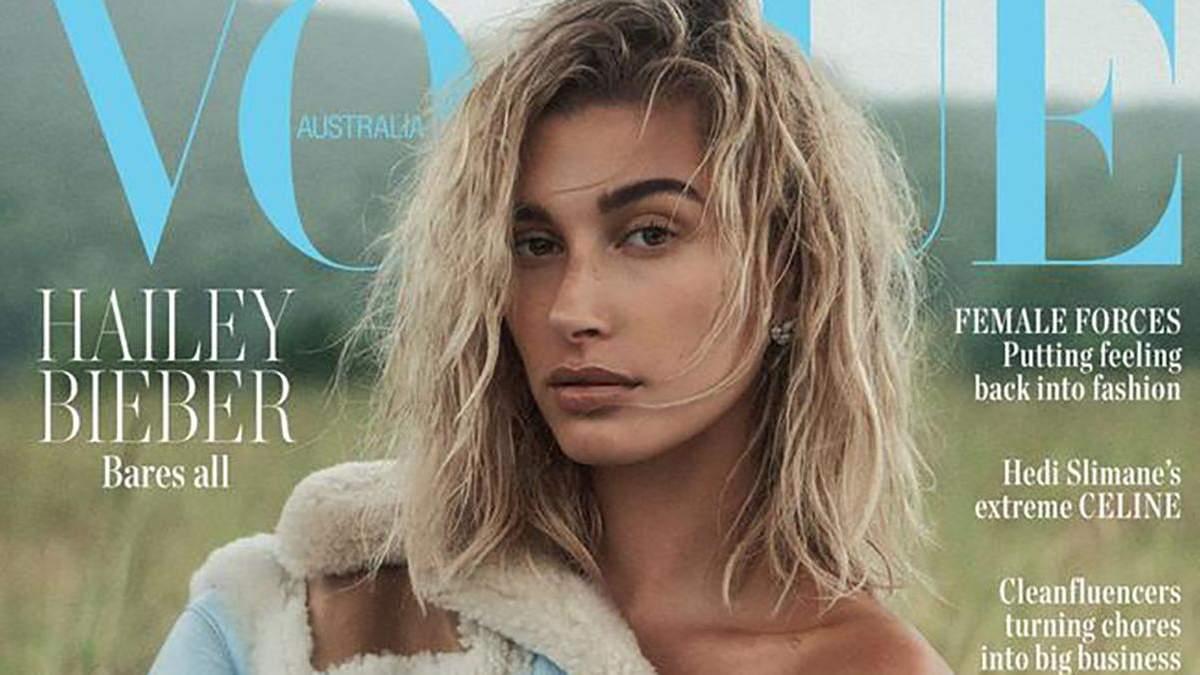 Хейлі Болдуін знялась для Vogue Australia