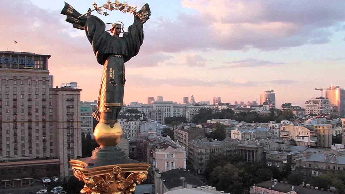 Куди піти у Києві на вихідних: афіша на 20 – 22 вересня