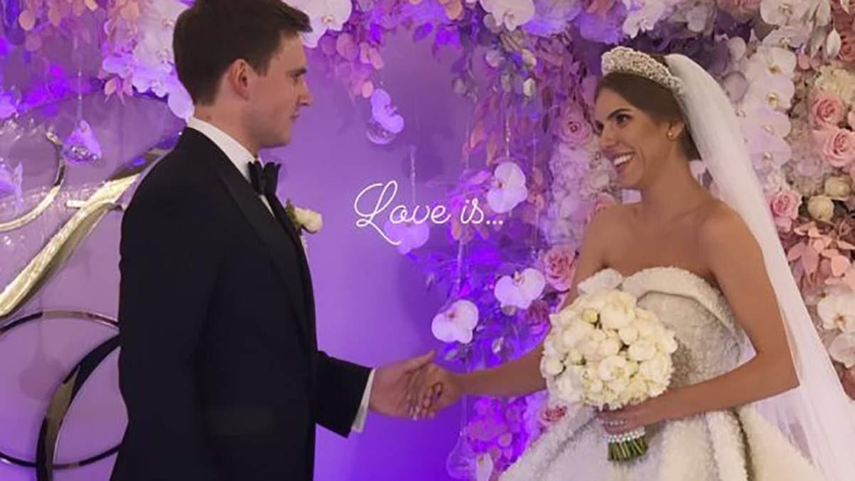Співачка Ассоль вийшла заміж