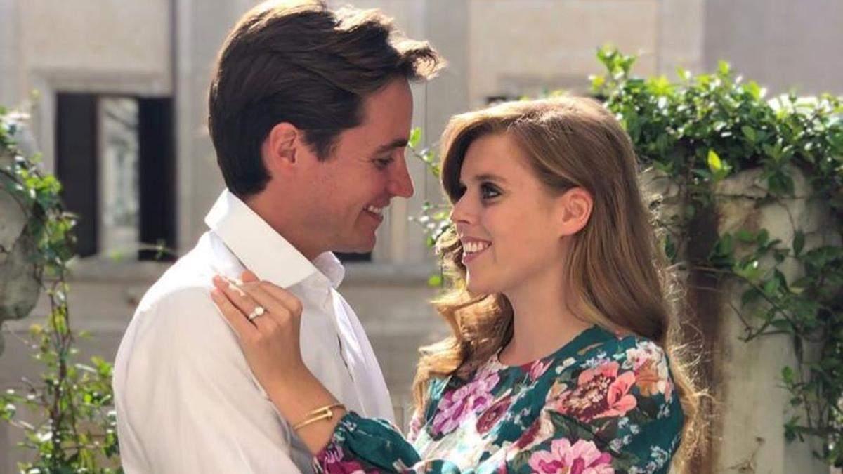 Принцеса Беатріс одружується!