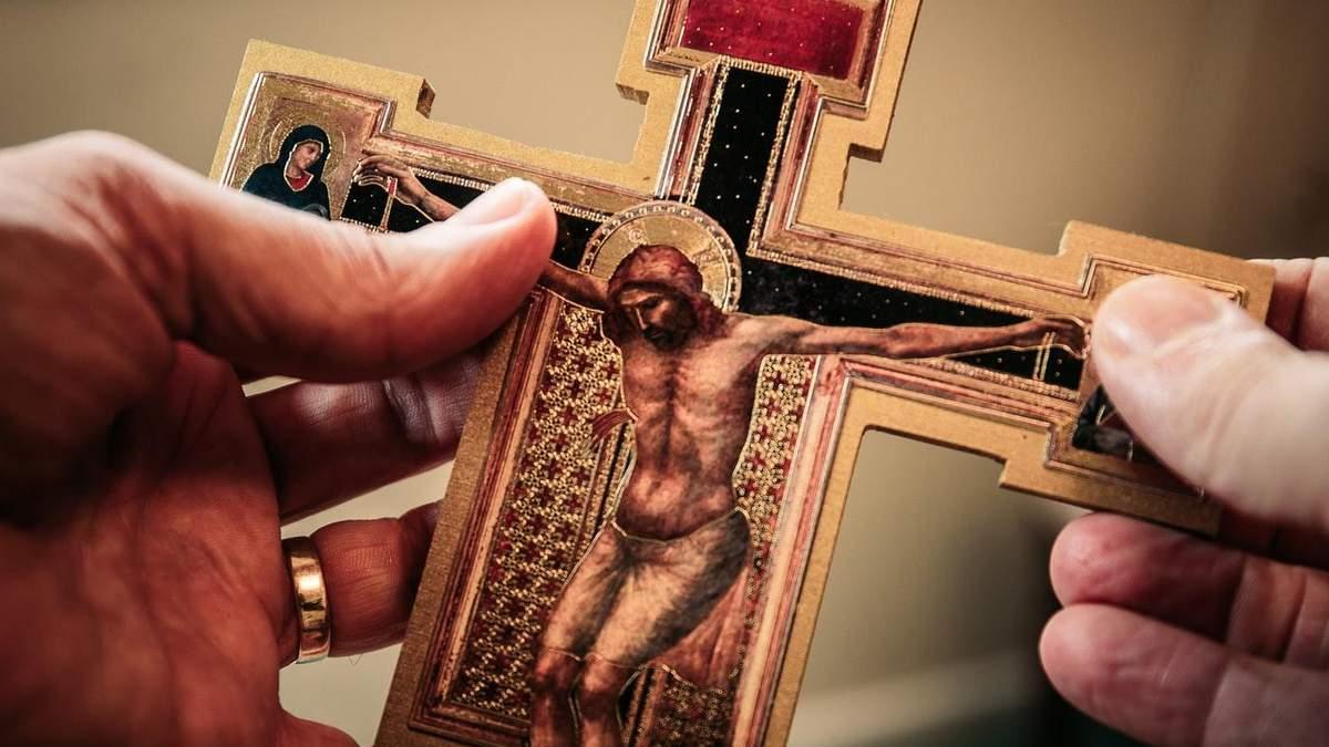 Воздвижение Креста Господня: праздничные картинки-поздравления