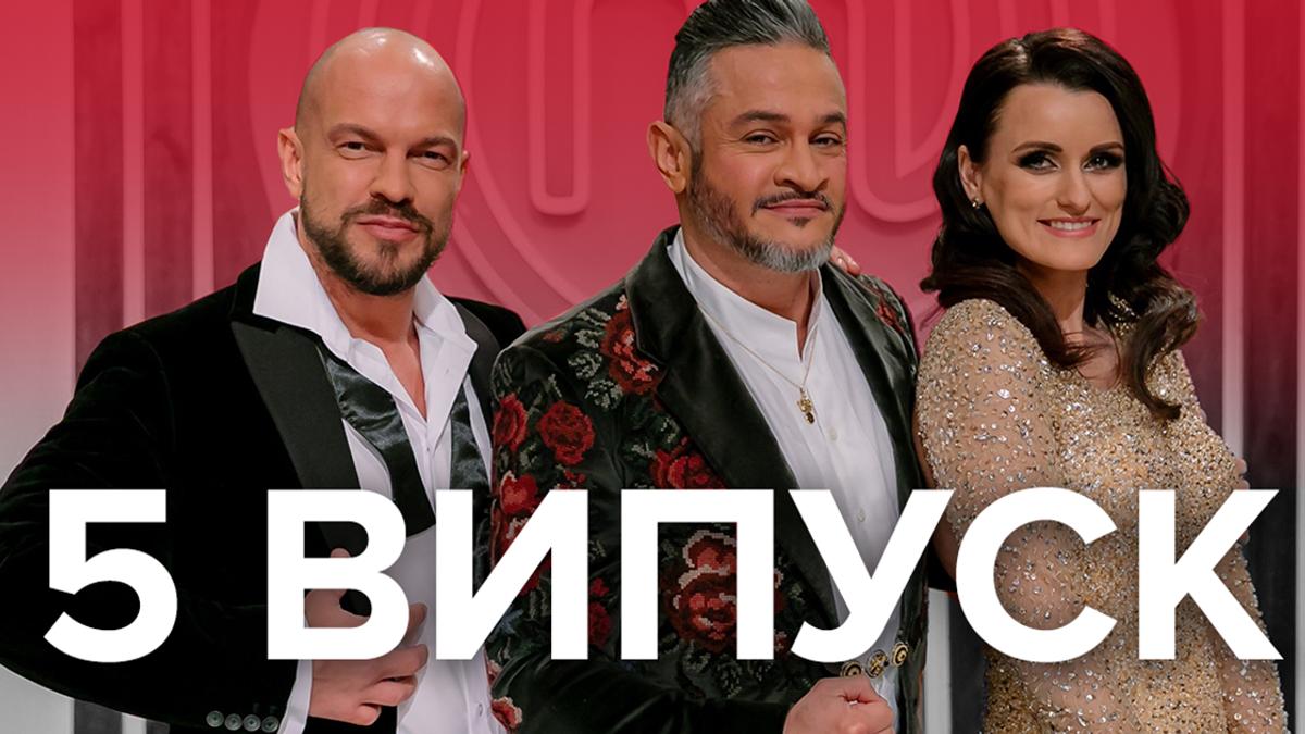 Мастер Шеф 2019 – 9 сезон дивитися 5 випуск онлайн 27.09.2019