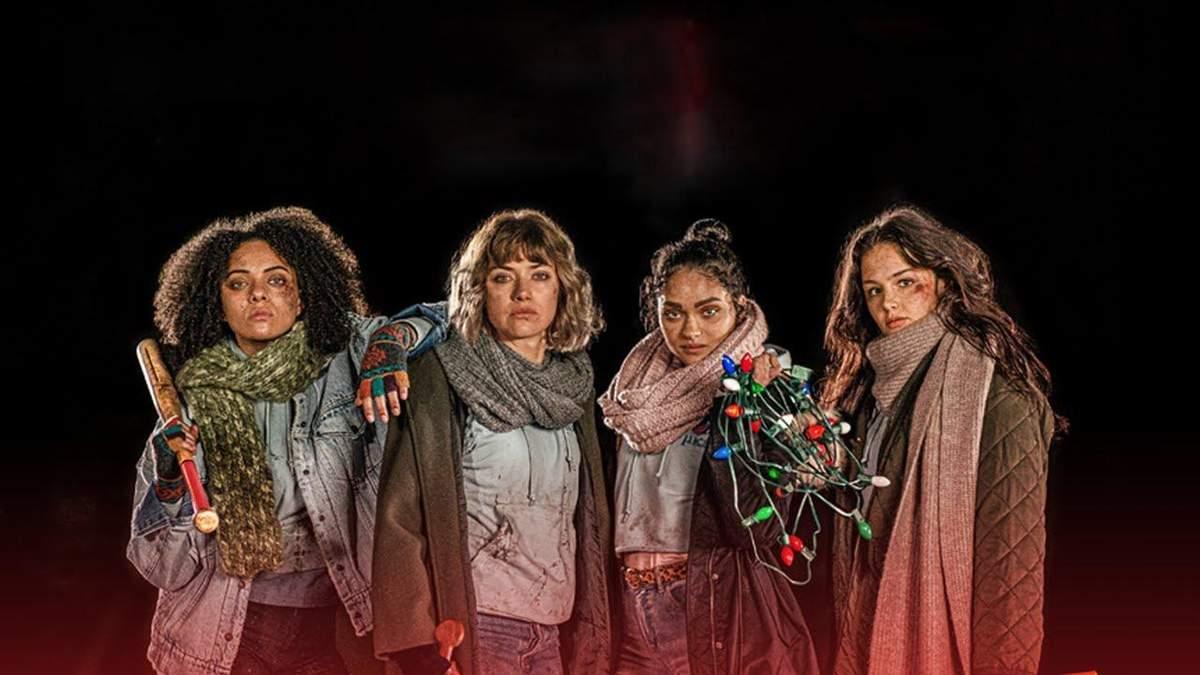 """""""Чорне Різдво"""": в Україні стартує показ хоррора про незвичайні новорічні свята"""