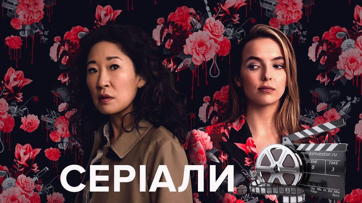 Серіали осені 2019 – список ТОП-кращих серіалів осені 2019